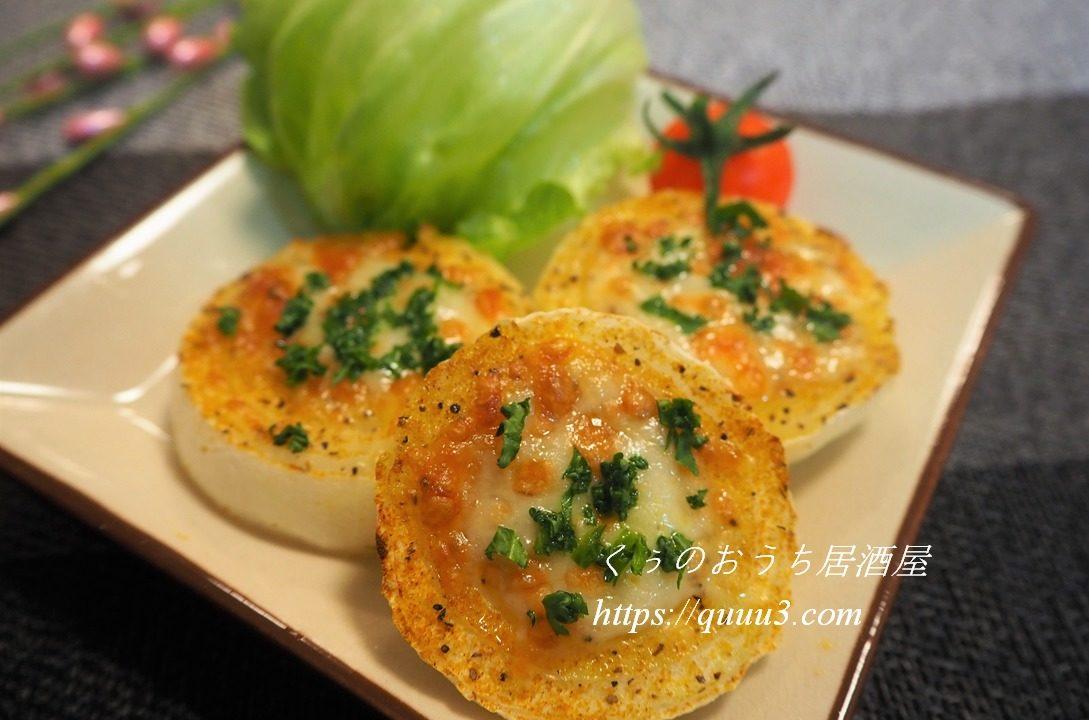 新玉ねぎのカレーチーズ焼きレシピ
